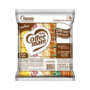 NESTLE COFFEE-MATE CREAMER PACK OF 200 SACHETS