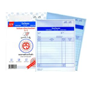 PS SUN CASH BILL CARBONLESS PAPER 2 PLY 4   X 5 3/4   - PAD OF 30