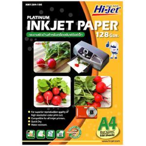 HI-JET INKJET PAPER 128G A4 - PACK OF 100