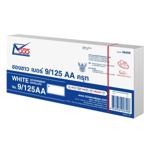555 NUM 9/125 GOVERNMENT ENVELOPE BARONIAL 100G 4.1/4 X9.1/4  WHITE - PACK OF 50