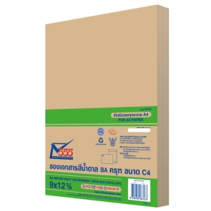 555 GOVERNMENT OPEN-END ENVELOPE BA KFT9 X12.3/4  (C4) 110G BROWN - PACK OF 50