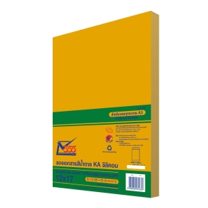 555 OPEN-END ENVELOPE KA KARFT SIZE 12  X 17  125GRAM (A3) BROWN - PACK OF 50