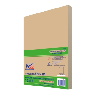 555 ซองเอกสารกระดาษคราฟท์น้ำตาล BA110แกรม ขนาด 12  X 17  (A3) แพ็ค 50ซอง