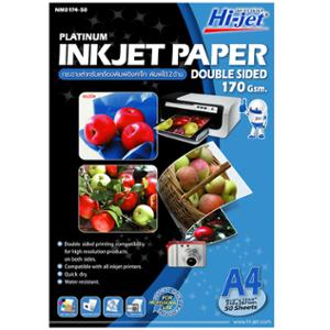 HI-JET PLATINUM MATT PHOTO PAPER (2 SIDED) A4 170G - PACK OF 50