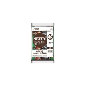 NESCAFE กาแฟ เบลนด์แอนด์บรู เอสเปรสโซ โรสต์ ขนาด 17.5 กรัม แพ็ค 80 ซอง