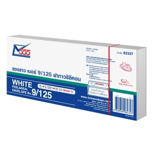 555 NUM 9/125 ENVELOPE BOOKLET ADH/STRIP 100G 4.1/4 X9.1/4  WHITE - PACK OF 50