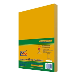 555 OPEN-END ENVELOPE KA KARFT SIZE 11  X 16  125GRAM BROWN - PACK OF 50