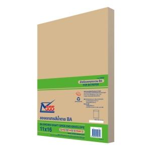 555 ซองเอกสารกระดาษคราฟท์น้ำตาล BA110แกรม ขนาด 11  X 16  แพ็ค 50ซอง