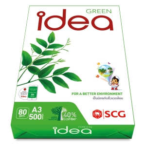 IDEA GREEN COPY PAPER A3 80G - WHITE - REAM OF 500 SHEETS