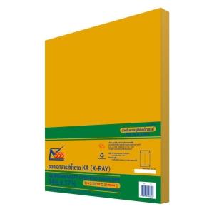 555 ซองเอกสารกระดาษคราฟท์น้ำตาล KA125แกรม ขนาด 14.5 X17.5  แพ็ค 50ซอง