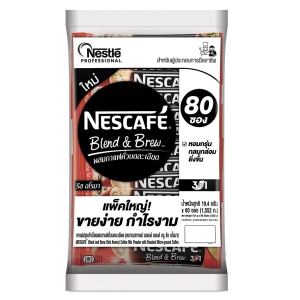NESCAFE B&B RICH AROMA COFFEE 19.4 GRAMS PACK OF 80 SACHETS