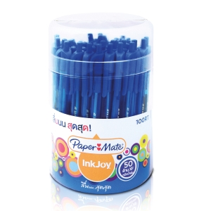 PAPERMATE INKJOY 100RT COLOR BALLPOINT PEN 0.5MM BLUE - PACK OF 50
