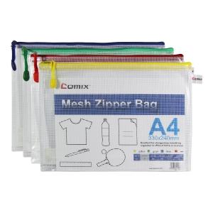 COMIX ซองตาข่ายเก็บเอกสารแบบซิปรูด A1154 PVC ขนาด A4