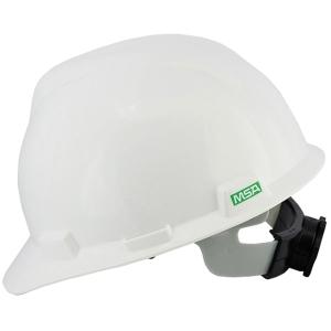 MSA V-GARD ANSI SAFETY HELMET PULL WHITE