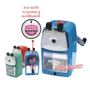AROMA 5A PLUS PENCIL SHARPENER 7X12.5X13CM ASSORTED COLOURS