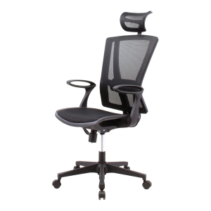 ELEMENTS MANACO-205E EXECUTIVE CHAIR BLACK