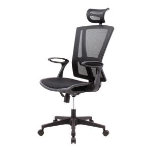 ELEMENTS เก้าอี้ผู้บริหาร รุ่น MONACO EM-205E ผ้า สีดำ