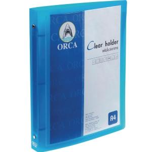 ORCA แฟ้มโชว์เอกสารแบบเติมซองได้ FHA-202 3 ห่วง A4 ฟ้า