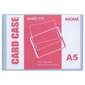 AROMA CARD CASE PVC A5