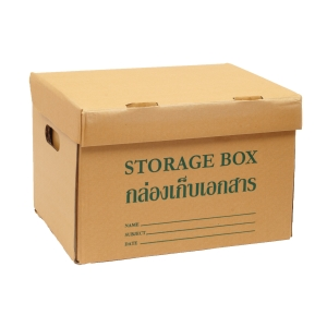 PK2 KI185/185 PAPER STORAGE BOX 32X40X26.5CM