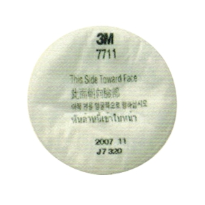 3M 7711 P2 PARTICULATE FILTER