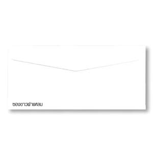 NUMBER 9/125 ENVELOPE BARONIAL 100GRAM SIZE 4.1/4 X9.1/4  WHITE - PACK OF 500