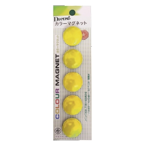 DM-30 MAGNETIC BEANS ROUND 30MM YELLOW - PACK OF 5