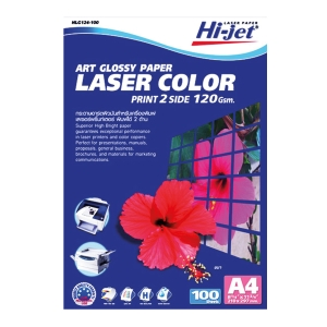 HI-JET COLOR LASER ART PHOTO PAPER A4 120G - PACK OF 100