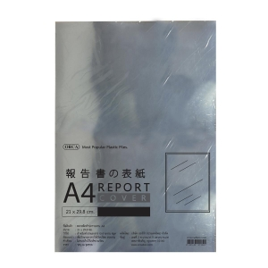 ORCA CLEAR COVER 21X30CM 140 MI - PACK OF 100