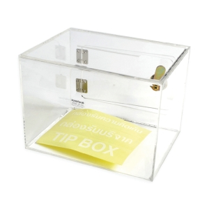 DEFLECT-O TB15 COIN BOX WITH LOCK 15X20CM