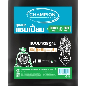CHAMPION WASTE BAG STANDARD 36X45 INCHES PACK OF 5