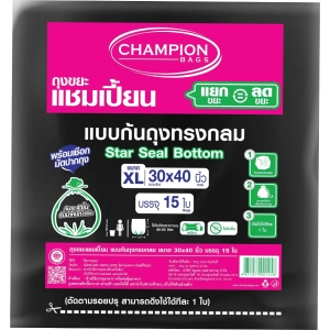 CHAMPION WASTE BAG STAR SEALED 30X40 INCHES PACK OF 15
