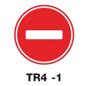 TR04-1 REGULATORY SIGN ALUMINIUM 45 CENTIMETRES