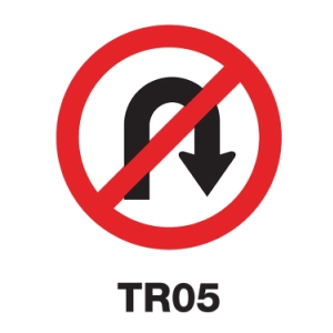 TR05 REGULATORY SIGN ALUMINIUM 45 CENTIMETRES