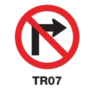 TR07 REGULATORY SIGN ALUMINIUM 60 CENTIMETRES