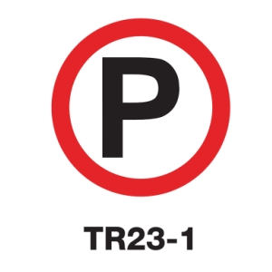 TR23-1 REGULATORY SIGN ALUMINIUM 45 CENTIMETRES