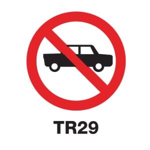 ป้ายจราจร TR29 อลูมิเนียม 45 เซนติเมตร