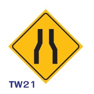 ป้ายจราจร TW21 อลูมิเนียม 45X45 เซนติเมตร