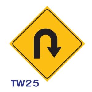 ป้ายจราจร TW25 อลูมิเนียม 45X45 เซนติเมตร