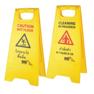YAMADA SLIP WARNING SIGN 30X61 CENTIMETRES