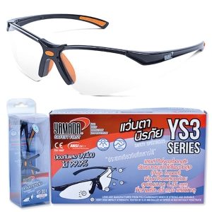 YAMADA YS-301 SAFETY GLASSES CLEAR