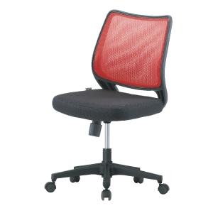 ZINGULAR เก้าอี้สำนักงาน รุ่น ALICE  สีแดง/ดำ