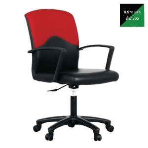 ACURA STRING OFFICE CHAIR PVC/FABRIC BLACK/GREEN