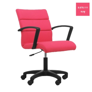 ACURA NP-01/AP OFFICE CHAIR FABRIC PINK