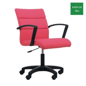 ACURA NP-01/AP OFFICE CHAIR FABRIC  GREEN