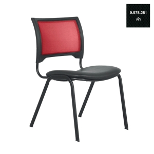 ACURA DV/C PARTY CHAIR BLACK
