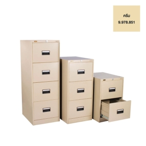 LUCKY D743 STEEL FILING CABINET 3 DRAWERS CREAM