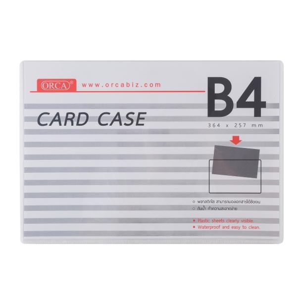ORCA CARD CASE PVC B4