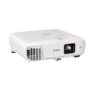 Projektor Epson EB-2042 XGA