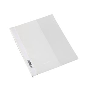 Hurtighefte Bantex, A4+, hvit, pakke à 25 stk.
